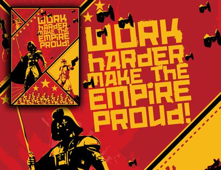 lg-empire-print